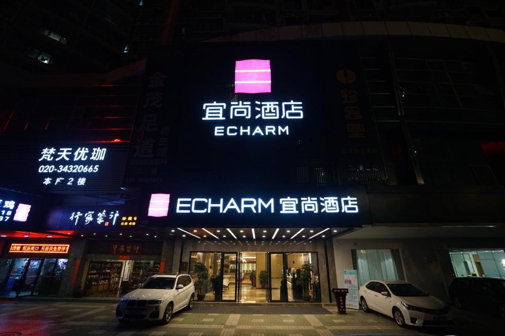 Echarm Hotel Canton Tower Pazhou Exhibition Center