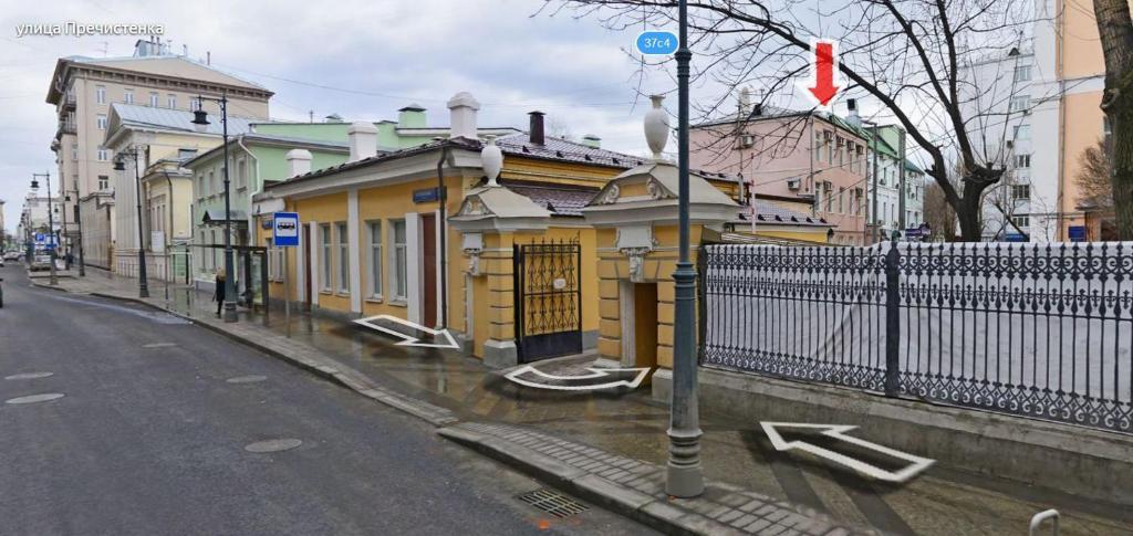 Хостелы Рус - Парк культуры