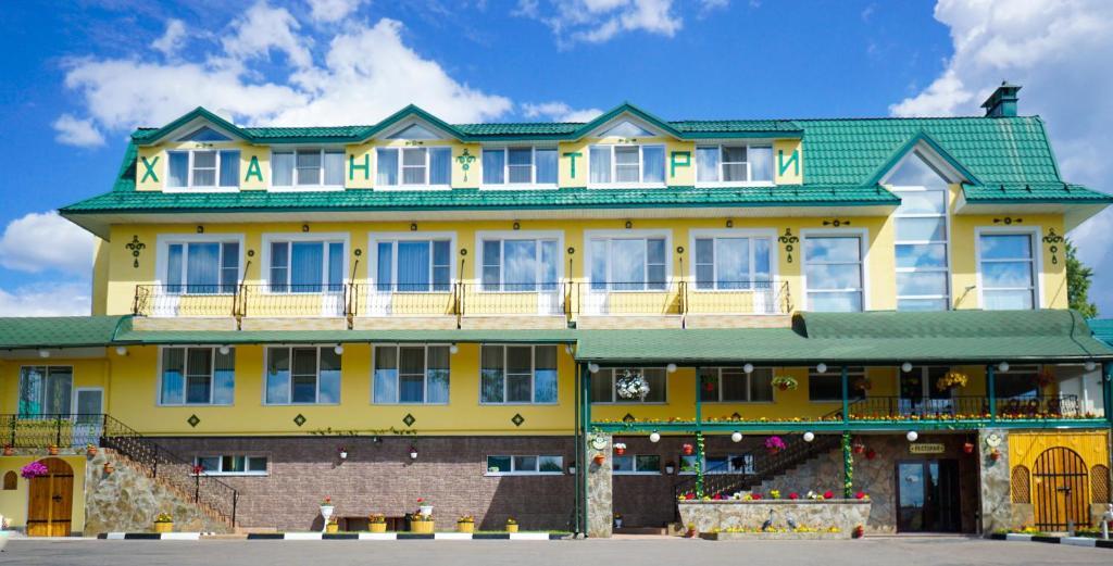Hantri Hotel