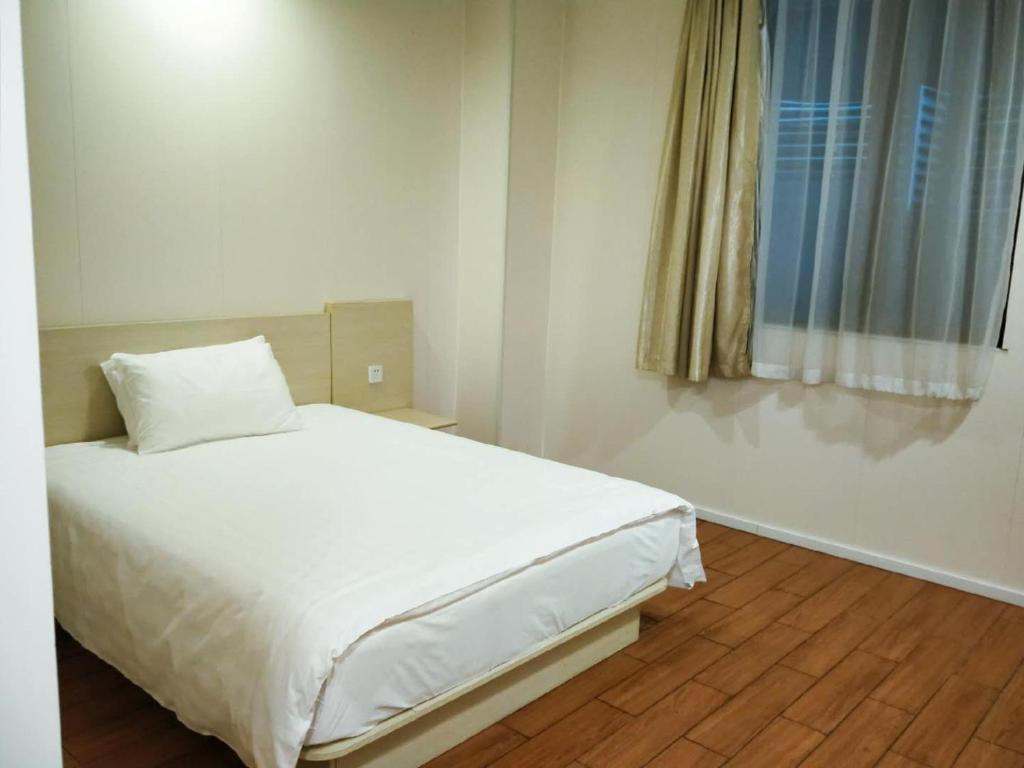 Hanting Hotel Shanghai Lujiazui Pudong South Road