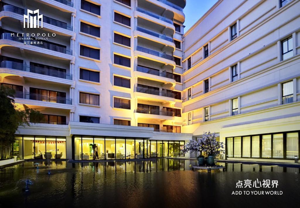 Metropolo Classiq Dahua Hotel Shanghai Jing'an