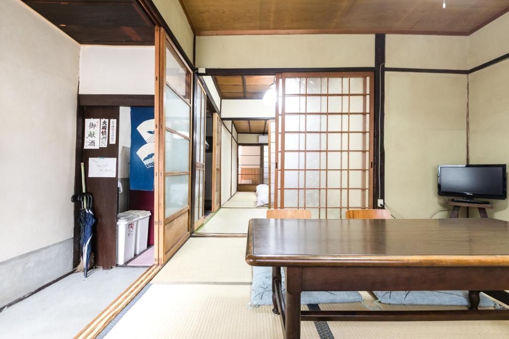 Kyomachiya Real Kyoto Wabisabi