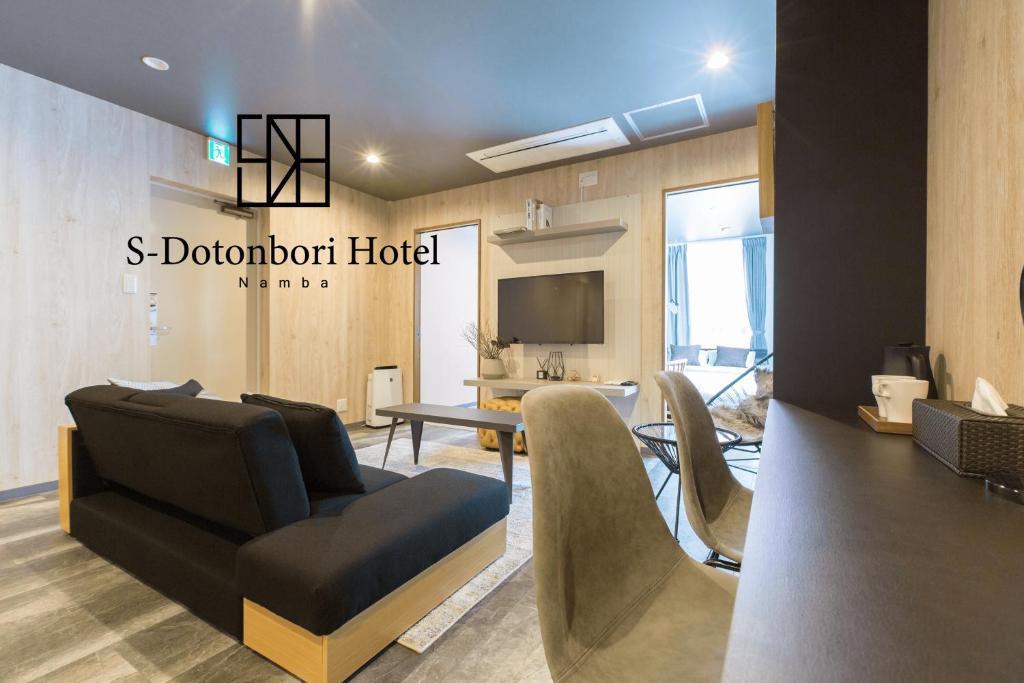 S-Dotonbori Hotel Namba
