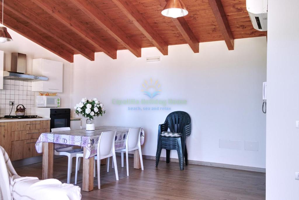Cipalilla Holiday Home img36