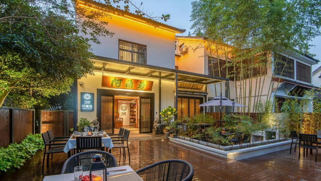 Floral Hotel · Aranya Resort Hangzhou