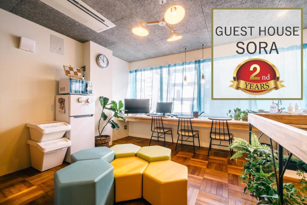 Guest House Sora Osaka