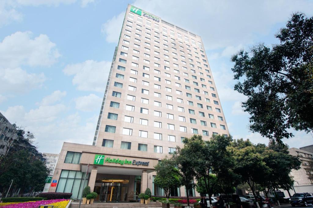 Holiday Inn Express Gulou Chengdu, an IHG Hotel