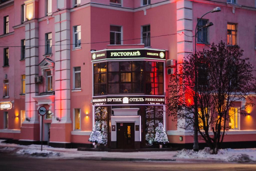 Boutique Hotel Renaissance