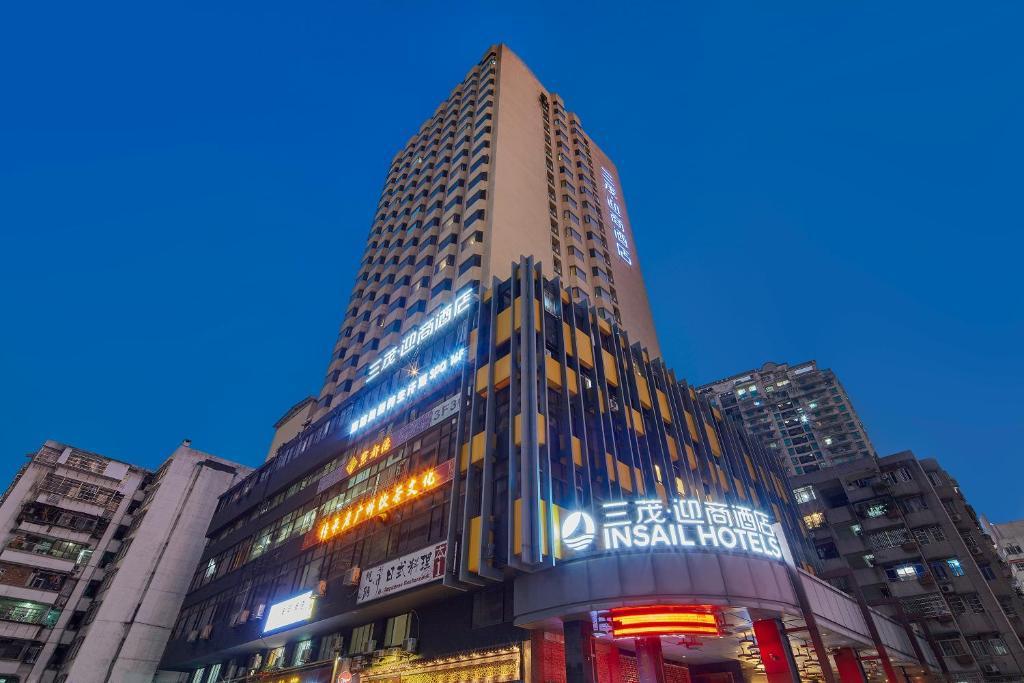 Insail Hotels ( Huanshi Road Taojin Metro Station Guangzhou)