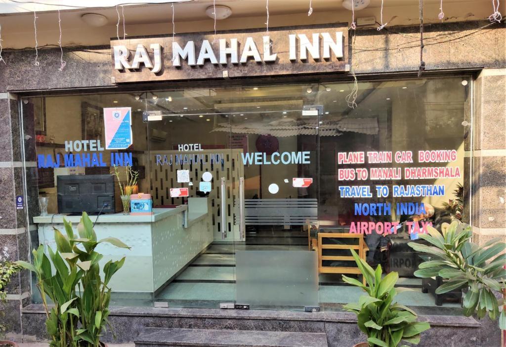Raj Mahal Inn