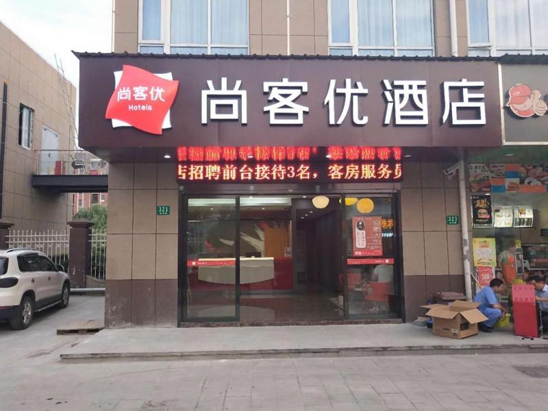 Thank Inn Chain Hotel Shanghai qingpu zhao xiang town of subway station