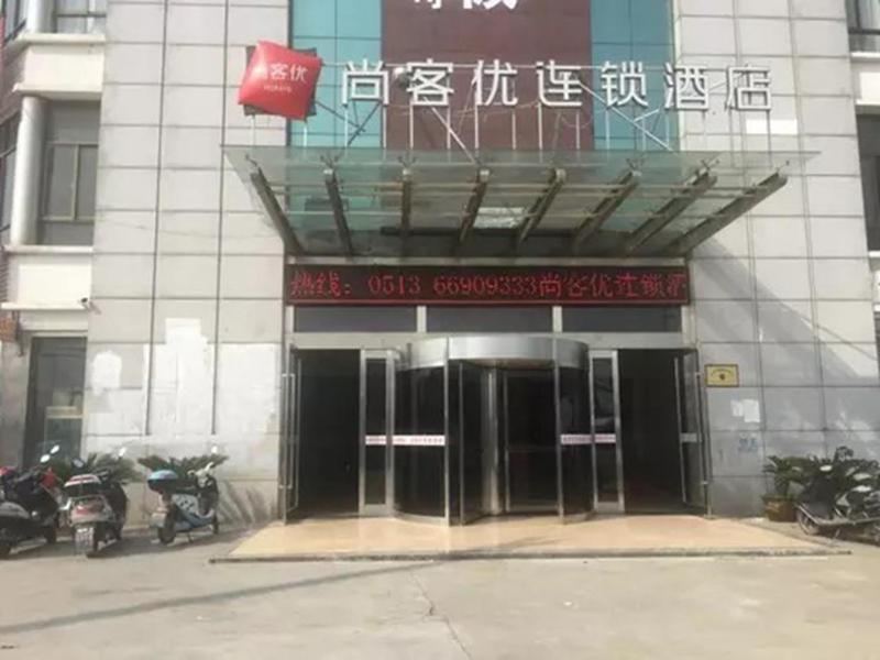 Thank Inn Chain Hotel jiangsu nantong rugao city xiayuan