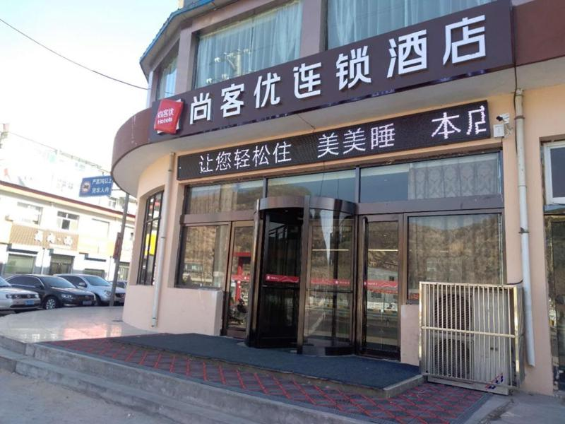 Thank Inn Chain Hotel Shanxi lvliang fangshan county bus station