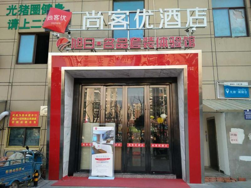 Thank Inn Chain Hotel jiangsu taizhou hailing district yingchun road