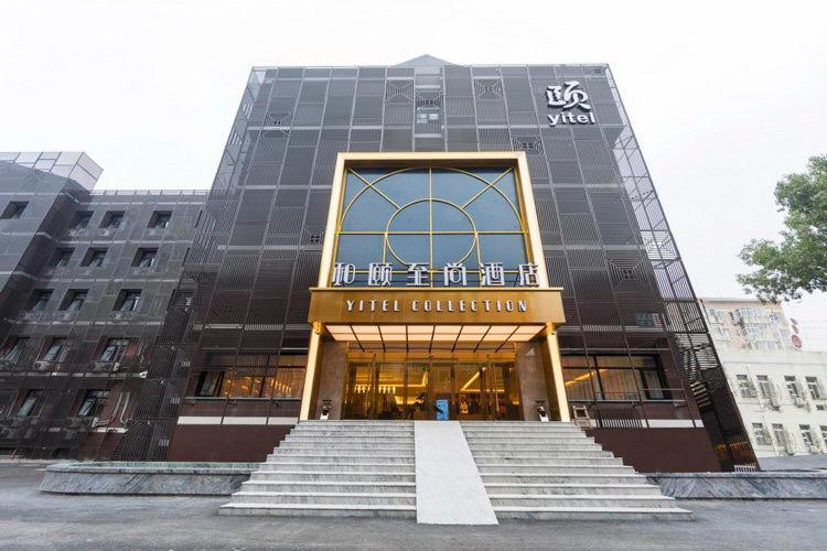 Yitel Collection (Beijing Hepingli)