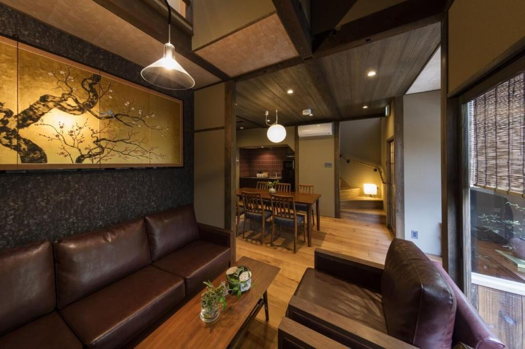 Gion Minami Banka Machiya House