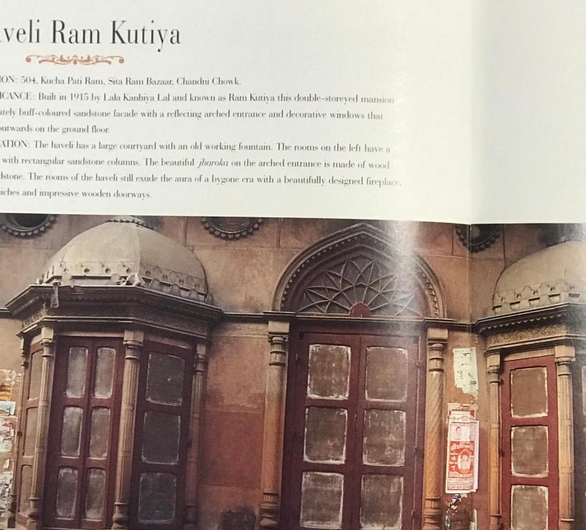 Ram kutir