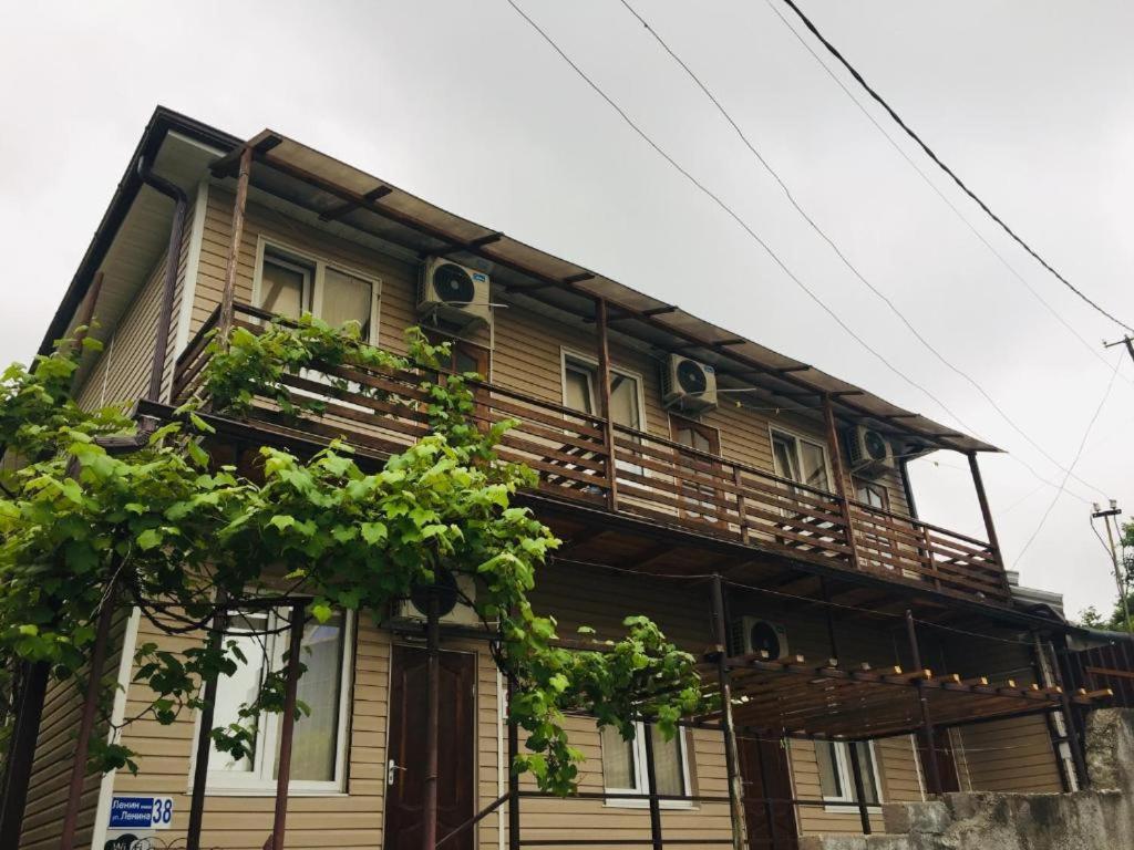 Abrikos Guesthouse