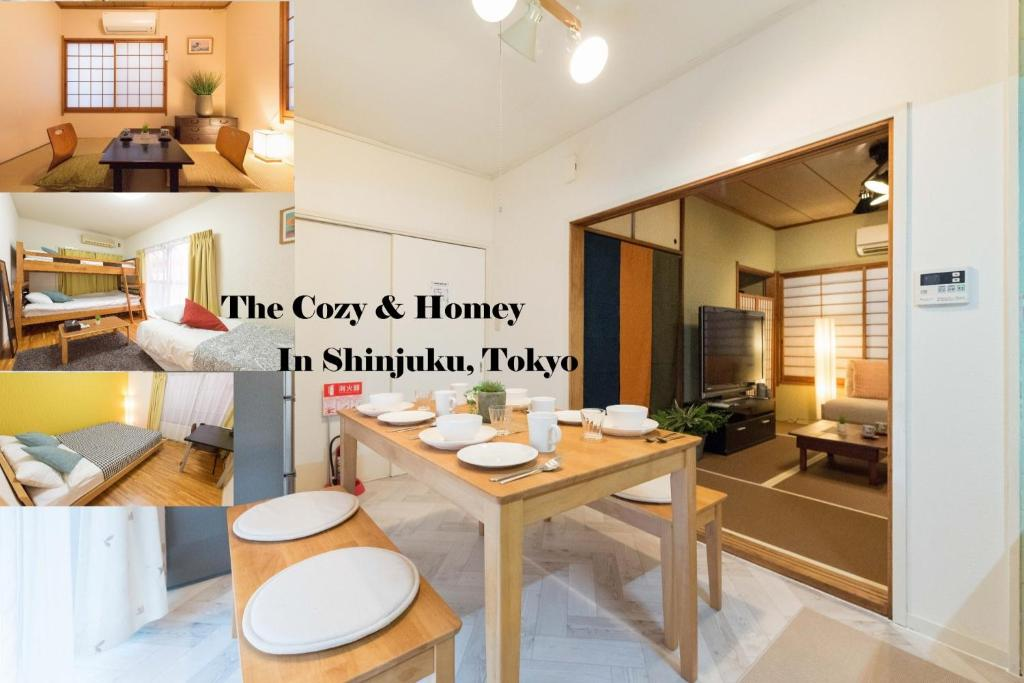 Shinjuku-ku - House / Vacation STAY 6644