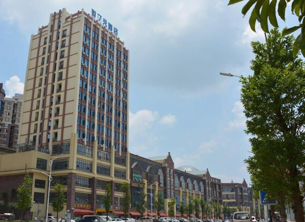 7 Days Guiyang Qingzhen Vocational Education City Time Guizhou Branch