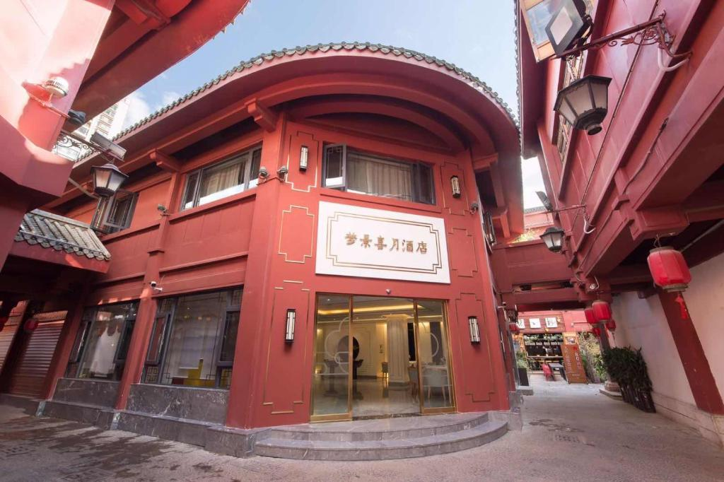 Mengjing Xiyue Hotel