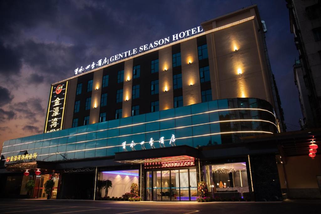 Gentle Season Hotel