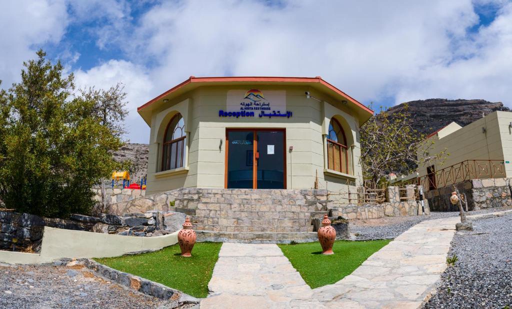 Al Hoota Guest House