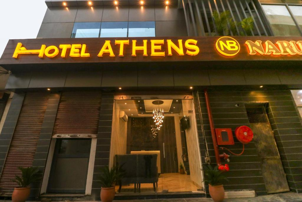 CAPITAL O71537 Hotel Athens