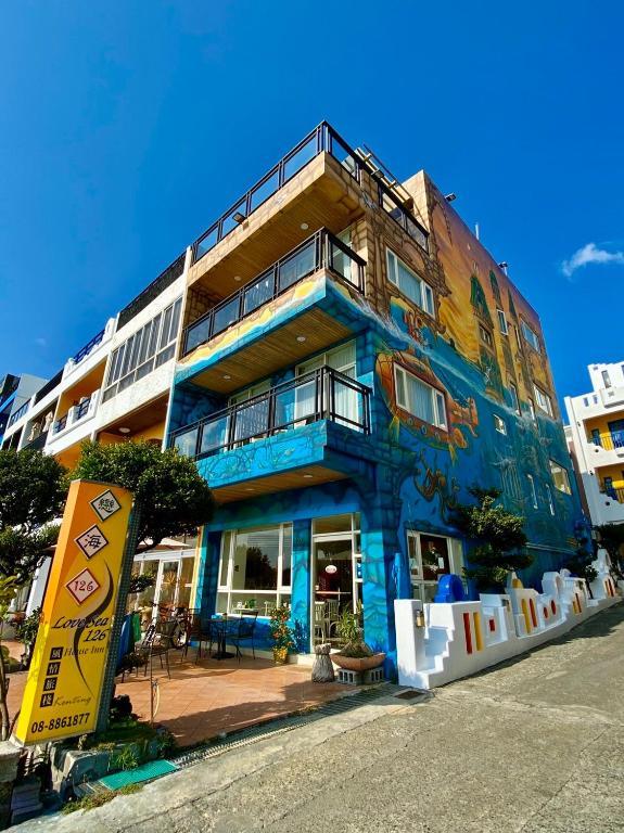 LoveSea 126 Beach Inn 戀海126 海灘旅棧