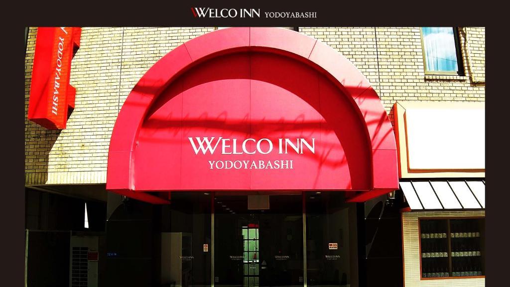 Welco Inn Yodoyabashi