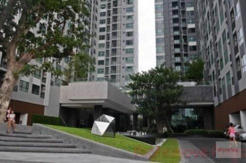 The Base condo central Pattaya