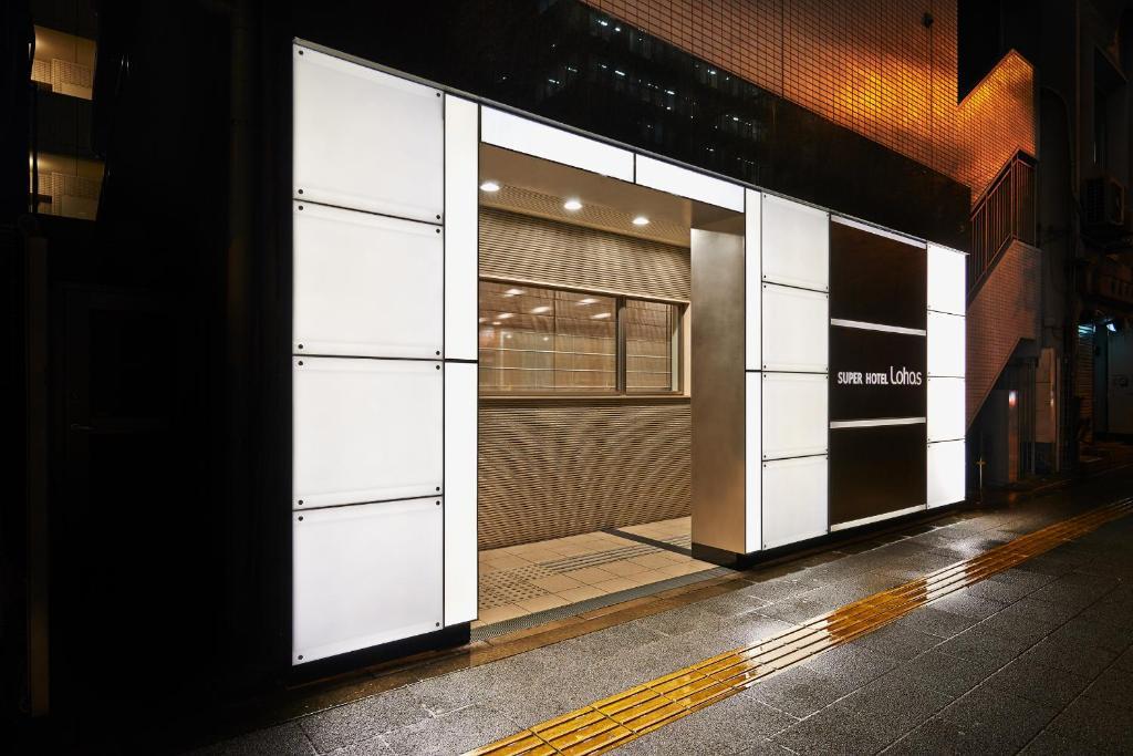 Super Hotel JR Ueno Iriyaguchi