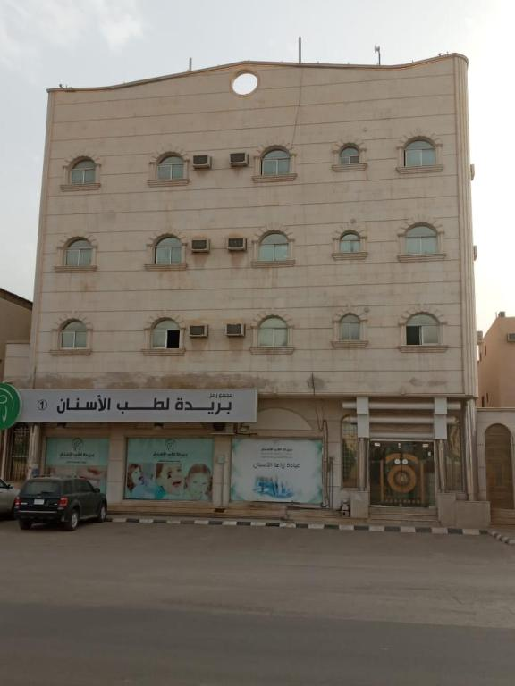 Qasr Ma'ali Furnished Apartments 2