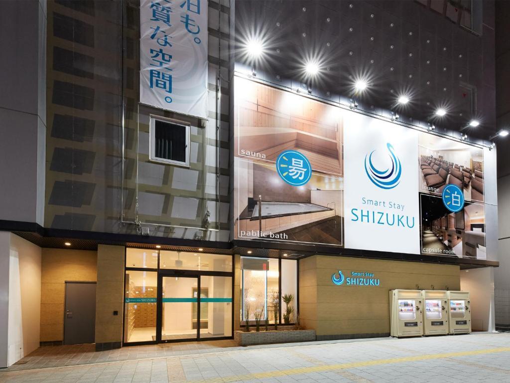 Smart Stay SHIZUKU Ueno Ekimae