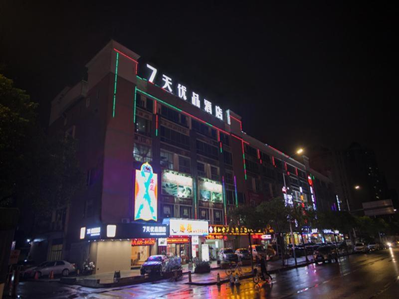 7 Days Premium Guangzhou Xiaogangwan Dongxiaonan Subway Station Branch