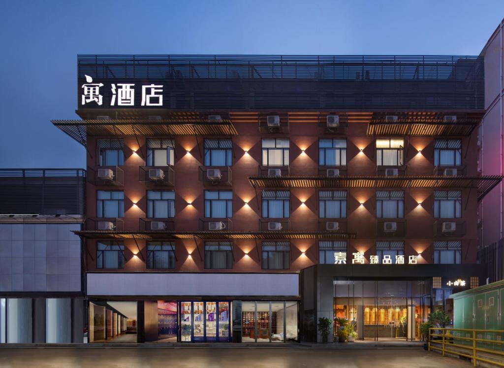 So You Hotel (Guangzhou Tianhe Coach Station)