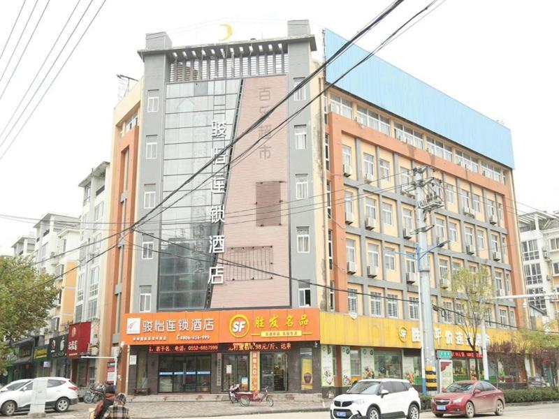 JUN Hotels Anhui Bangbu Guzhen County Huihe Road Store