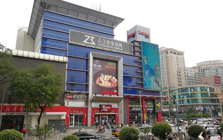 Tian'an Men Beijing Station Sunshine Apartment