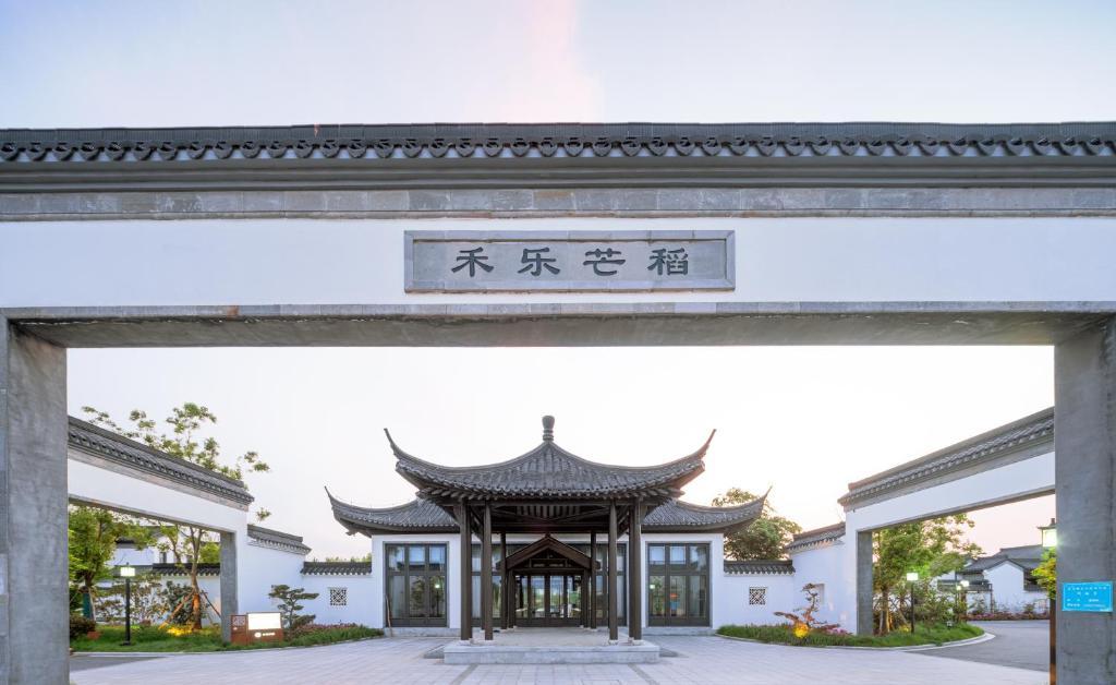 Qiansu Mangdao Country House