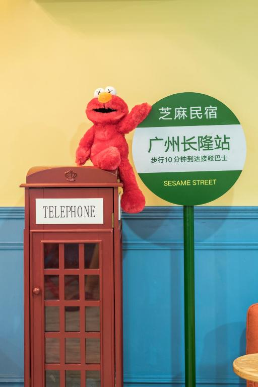 Sesame Street Guesthouse