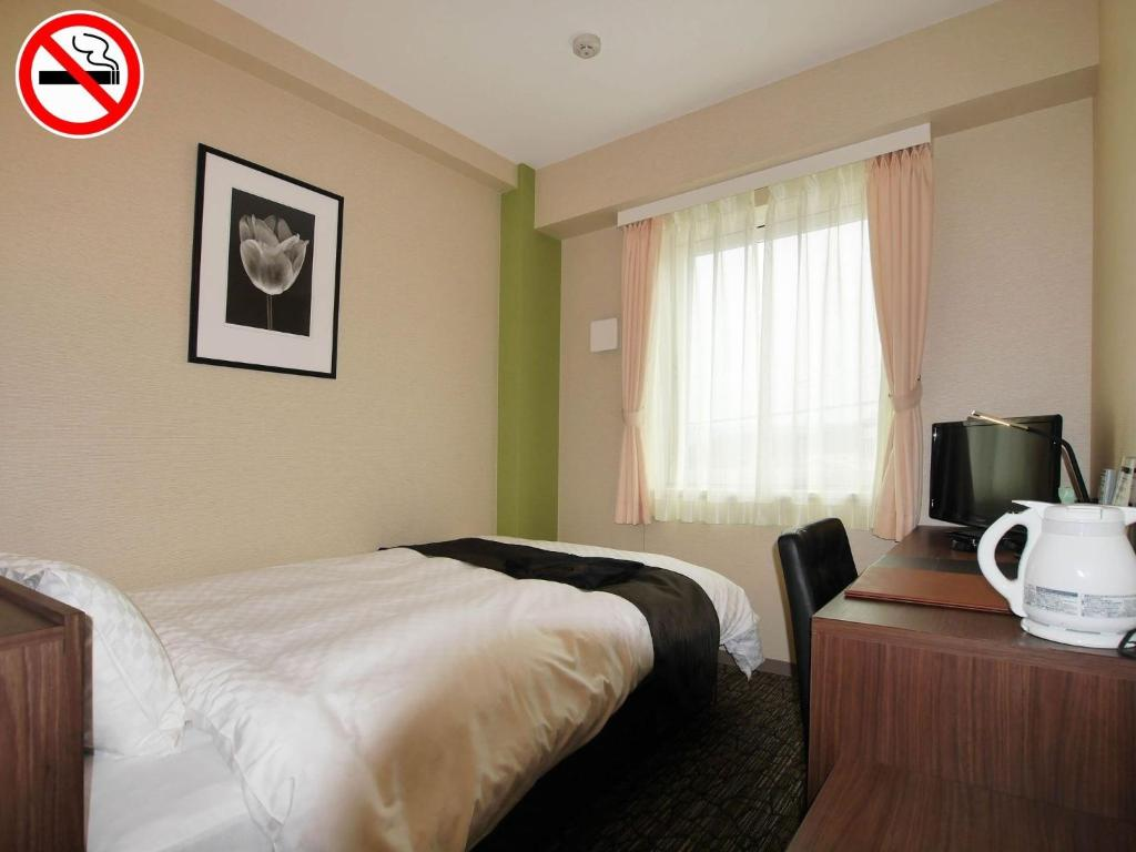 Amistad Hotel - Vacation STAY 82678
