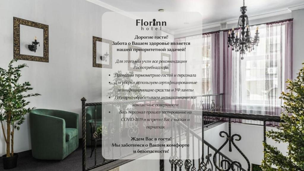Florinn hotel