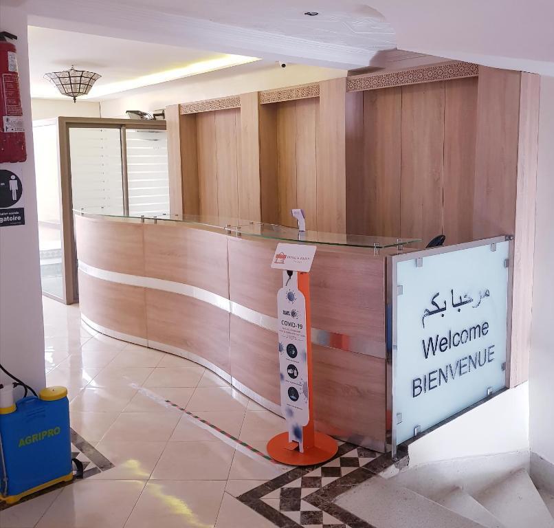 Hotel Ichbilia فندق اشبيلية