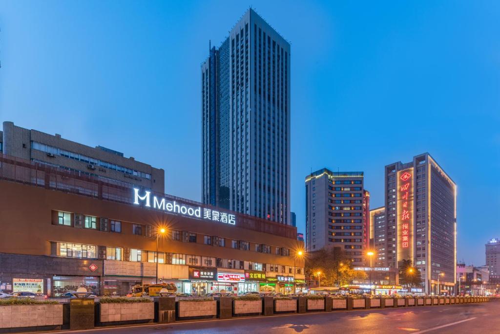 Mehood Theater Hotel (Chengdou Chunxi Road, Taikoo Li)