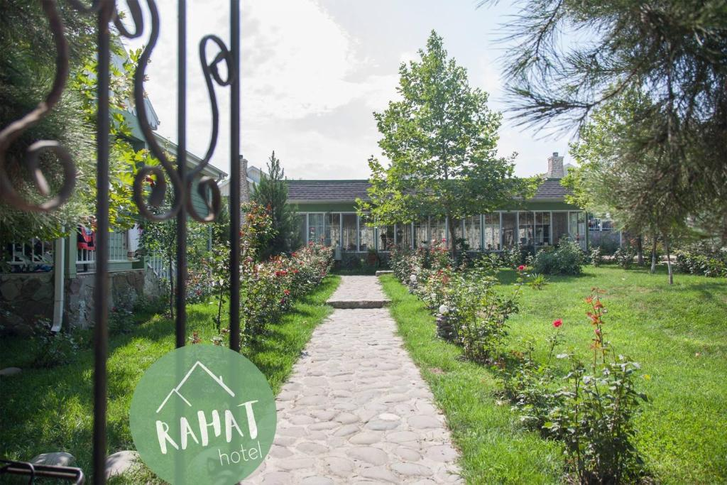 Rahat Hotel Nabran