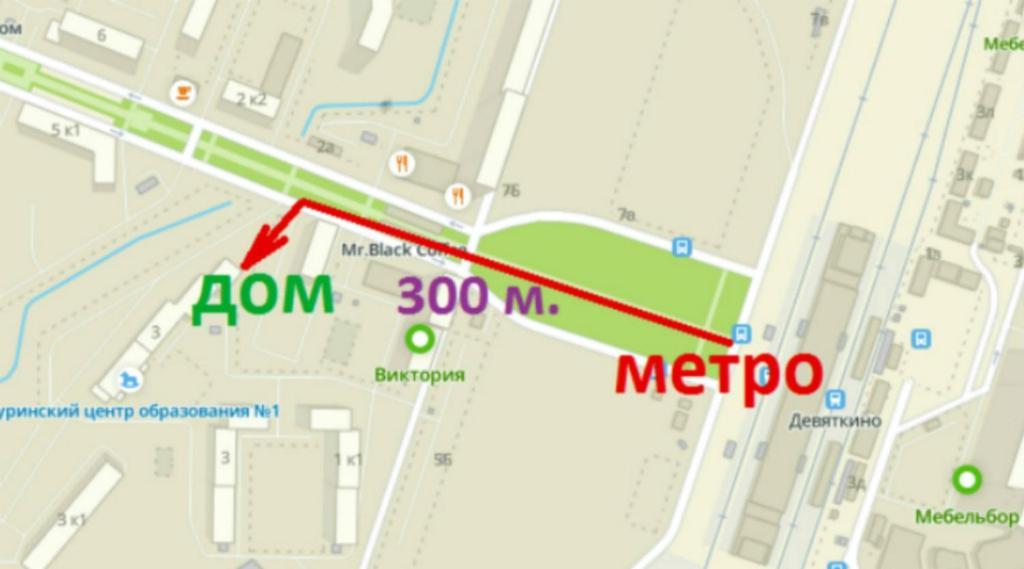 Квартира на Бульваре Менделеева (4 минуты от метро)