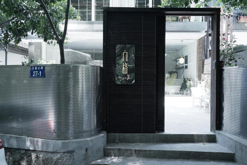 Hangzhou Blanco Hotel