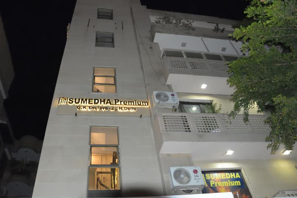 Sumedha Premium opposite GK Metro