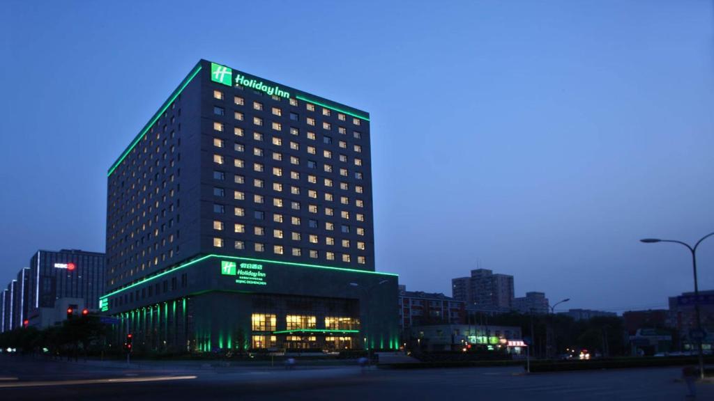 Holiday Inn Beijing Deshengmen, an IHG Hotel