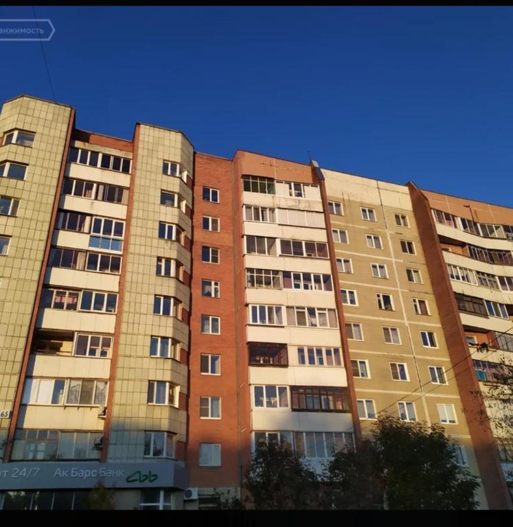 Двухкомнатная квартира близко к центру